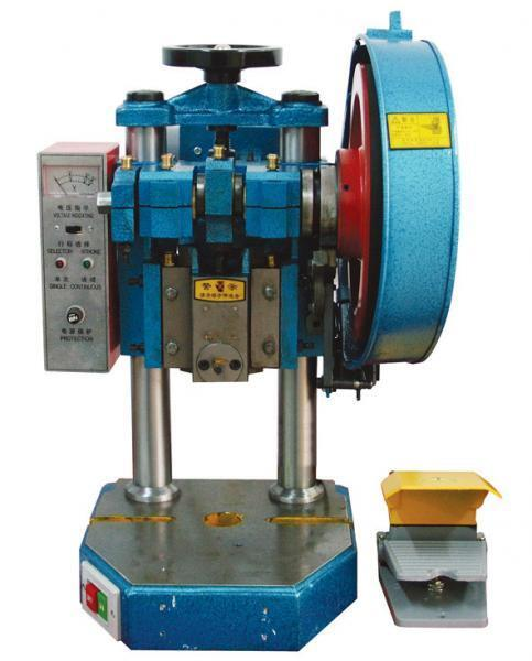 Punch Press 3 Ton 220/Single Phase Brand New Free Shipping.