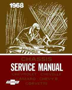 Collector Car service Manuals