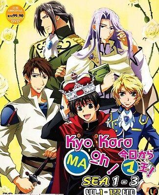 KYO KARA MAOH! TV S1-S3 | Episodes 01-122 | English Subs | 13 DVDs (M1272)