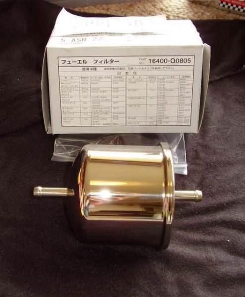 nissan 300zx fuel filter