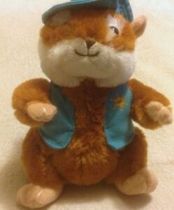 Plush squirrel sheriff (NEW)