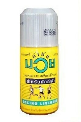 ORIGINAL NAMMAN MUAY THAI BOXING OIL LINIMENT MUSCLE PAIN 120 cc mL