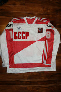 1980's CCCP WORLD CHAMPIONSHIPS HOCKEY JERSEY