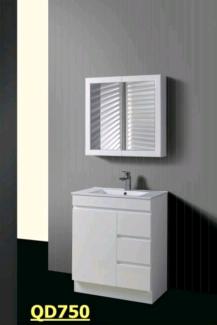 750 mm bathroom vanity cabinet