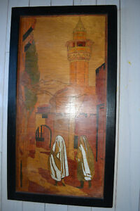 "INLAID WOOD PERSIAN PICTURE ""TWO WOMEN AND A MOSQUE"""