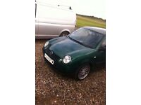 Vw lupo not polo or golf