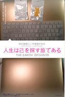 Macbook Pro Case  (Golden, Blue Colour)