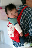 ** Chinese Baby Carrier **