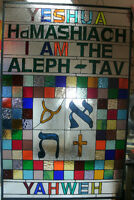 Aleph-Tav Stained Glass