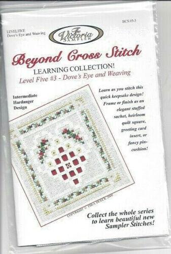 Christmas Heart Student Cross Stitch and Intermediate Hardanger Kit