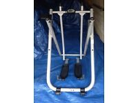 Tony Little Platinum Gazelle Cross Trainer