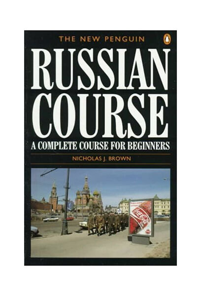 Textbooks educational books ebay top 5 books to learn russian fandeluxe Image collections