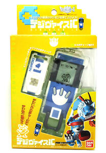 *NEW* BANDAI DIGIMON SAVERS DIGIVICE iC DATA LINK 102 BLUE RARE