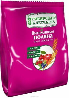 Diät Gewicht Fettabbau Abnehmen Gesund Faser Ergänzung Getreide Beeren, 300