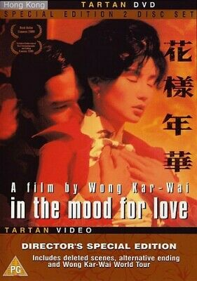In The Mood For Love (Special Edition 2 Disc) [DVD]