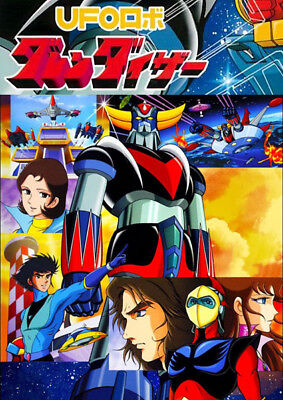 UFO ROBOT GRENDIZER (1975) COMPLETE JAPANESE ANIME SCI-FI TV SERIES  for sale  Shipping to Canada