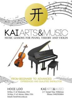 Classical Guitar lessons -- Kai Arts and Music Shelley Canning Area Preview