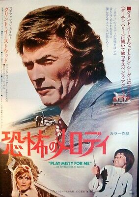 Play Misty For Me Japanese B2 Movie Poster Clint Eastwood Very Rare Near Mint