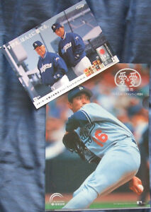 Hideo Nomo (LA Dodgers) Japan only flyer w/ Tommy Lasorda + file