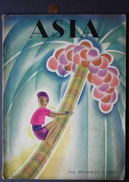 1930 Asia tourist guidebook-China- India-Turkey-Philippines-Japan-GREAT OLD ADS!