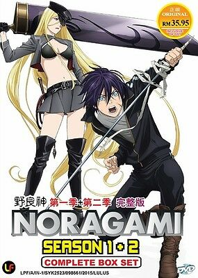 NORAGAMI Box Set | S1+S2 | Episodes 01-26 | English Subs | 2 DVDs (M2361)