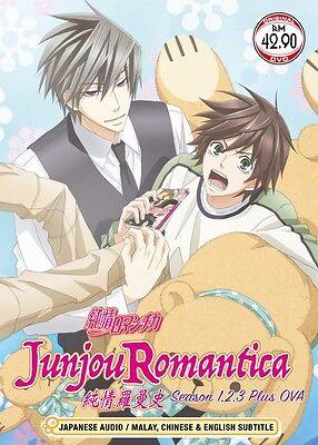 JUNJOU ROMANTICA Box Set | TV S1+S2+S3+OVA | Episodes 01-36 | 3 DVDs (HFE843)