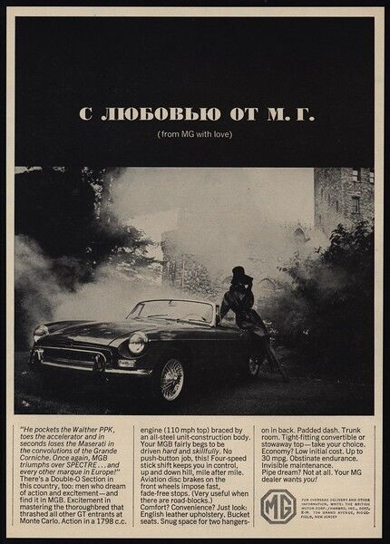 1964 MG Convertible Car - JAMES BOND - 007 - From MG With Love - VINTAGE AD