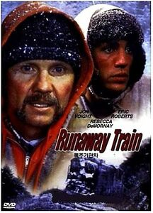 RUNAWAY TRAIN (1985) Jon Voight, Eric New Sealed DVD
