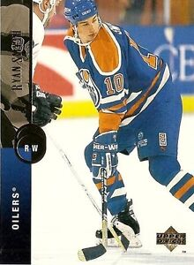 1994-95 Upper Deck 2 Hockey Set