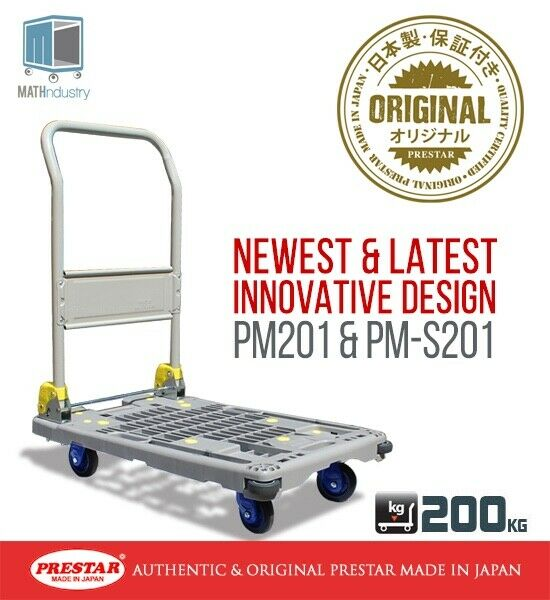 Folding Handle Trolley Plastic Base Handtruck PRESTAR (Made in Japan) 200kg Load Cap