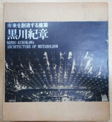 Kisho Kurokawa - ARCHITECTURE OF METABOLISM - Limited /1000 Book