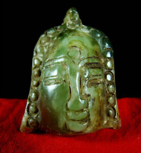 """Chinese Jade """"Exorcise Disaster & Evil"""" Quanyin Head Pendant"""