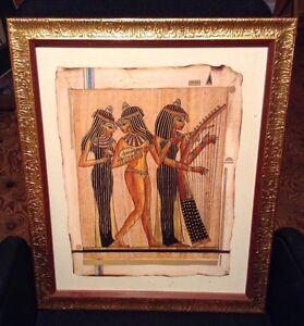 "VINTAGE CADRE ÉGYPTIEN 23""1/2 X 18""1/2"