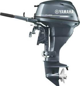 Outboard Motor Clearence