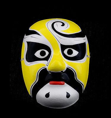 Mask Opera Chinese/Chinese Mask G26