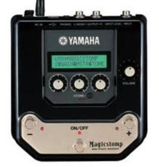 Wanted: Alesis Quadroverb 2 or Q20 &/OR Yamaha Magic Stomp Box