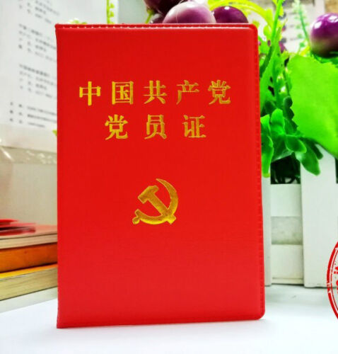 Membership Certificate ofthe China CommunistParty ID book of the CPC members