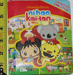 Ni Hao Kai Lan Look & Find BOARD Book London Ontario image 1