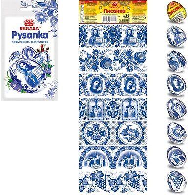 Heat Shrink Sleeve Decoration Easter Egg Wraps Pysanka Pisanka Gzhel' Gjel
