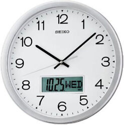 QXL007S NEW Seiko Wall Clock with Quiet Sweep Second Hand