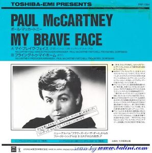 Beatles-Paul-McCartney-My-Brave-Face-Flying-to-my-Home-PRP-1384-Japan-45-Promo