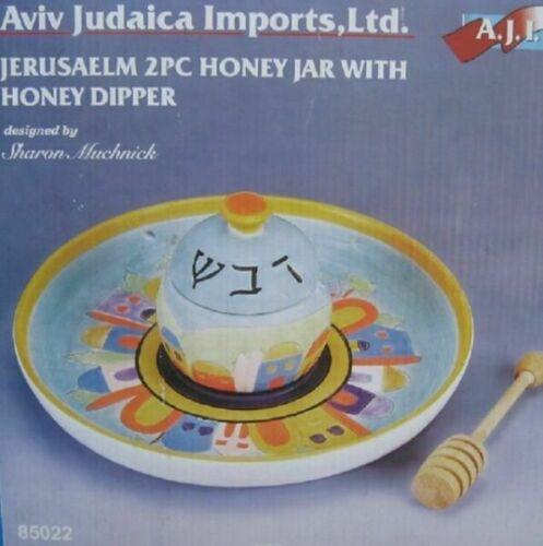 AJI Aviv Judaica Imports Ltd Jerusaelm 2 pc Honey Jar w/ Dipper Sharon Muchnick