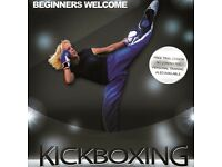 Kickboxing classes - Guildford