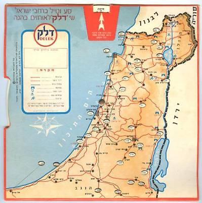 Delek Israel Fuel Corporation Ltd Distance Measure Map 1960S