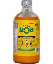 BOXING LINIMENT – NAMMANMUAY 450cc/ml for sale Morley Bayswater Area Preview