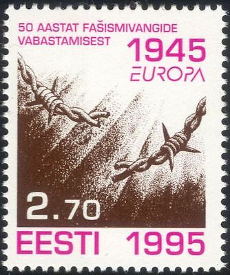 ESTONIA 1995 EUROPA/PEACE/FREEDOM/BROKEN BARBED WIRE/ANIMATION 1V EE1110