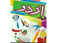 Urdu and math