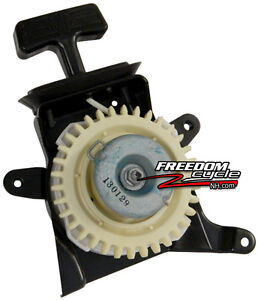 Honda bf50f bf50 f 5 hp outboard boat engine pull starter for Honda 2 5 hp outboard motor