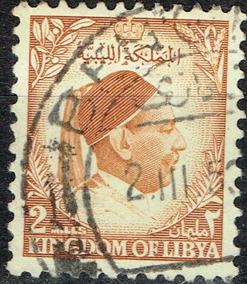 Lybia King Idris stamp 1951 for sale  Shipping to India