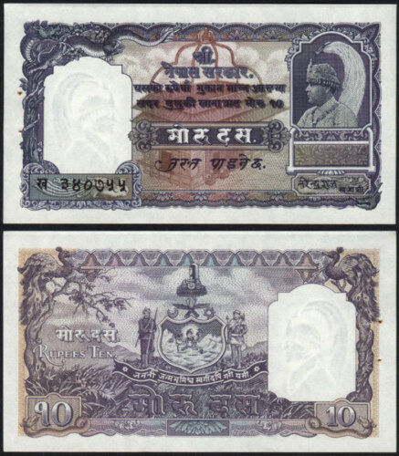 NEPAL-1951 Moru 10 BANKNOTE P # 6, w/normal 2 pin holes signature 3 UNC V/scarce
